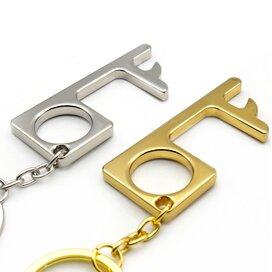 Deuropener sleutelhanger goud